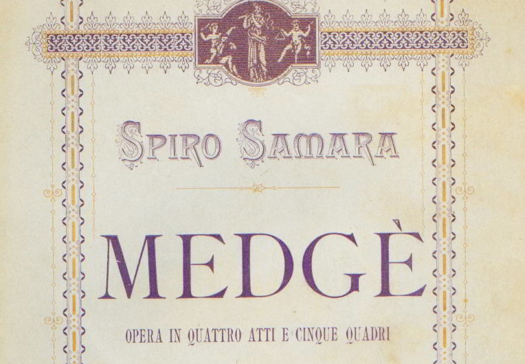 1888-89 Teatro Costanzi